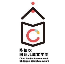 Convocatoria: Premio internacional a los libros ilustrados publicados en2016