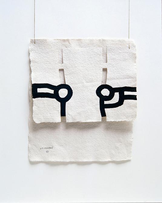 Gravitación, por Eduardo Chillida