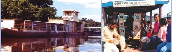 Venezuela - Bibliofalca y Bibliobongo