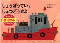 BOP-japon-3